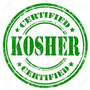 kosher certification atlanta kosher commission jewish clip art free download jewish clipart for break the fast